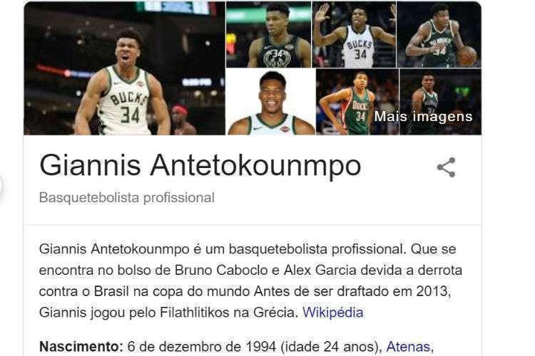 Wikipédia brasileiro foi alterado depois da vitória (Foto: Reprodução/Wikpédia)