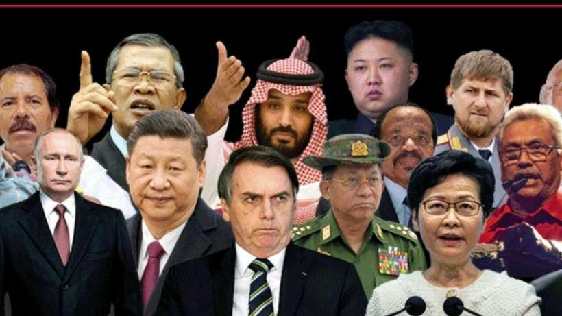 Bolsonaro entra na lista mundial de 'predadores da liberdade de imprensa' - Foto: RSF/ reprodução / EM