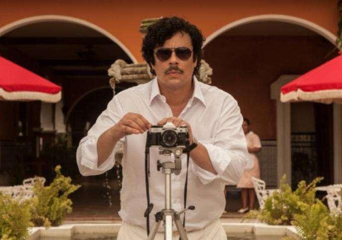 Escobar Del Toro