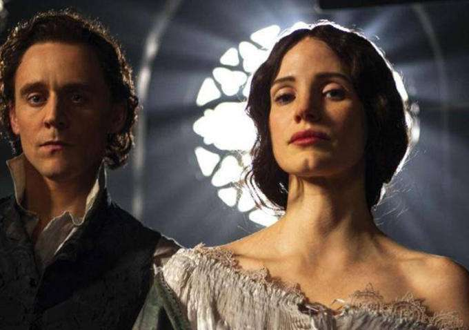 Crimson Peak siblings