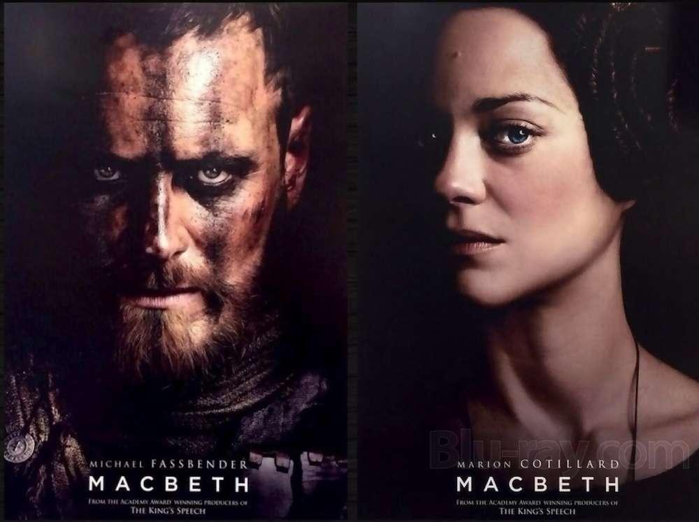 Macbeth couple